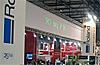 Expo Roland DG Mid Europe srl Visual 2006 Fiera di Milano Rho